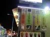 The soon-to-open IOTA Coffee House in Koreatown (LA)